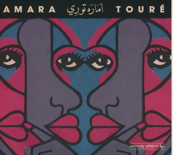 Amara Toure - N'Ga Digne M'Be / Lamento Cubano