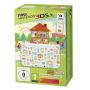 """3ds""""3ds Konsole New Xl Animal Crossing Hhd (ohne Netzteil) Restposten [EURO-Version, Regio 2/B]"""""""