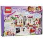 """LEGO""""LEGO 41119 - Friends - Il Cupcake Cafe' Di Heartla"""""""