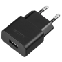 "Sony""UCH20 black USB Schnelllader"""
