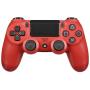 "Joypad Sony Dualshock 4 Wireless Controller Rot V2 (2016)""DualShock 4 v2 - Game Pad - kabellos - Bluetooth - Magma (rot) - für Sony PlayStation 4"""
