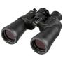 """Nikon""""Aculon A211 10-22x50"""""""