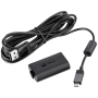 """Microsoft""""Xbox One Play and Charge Kit"""""""